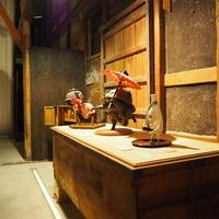 妖怪美術館のサムネイル